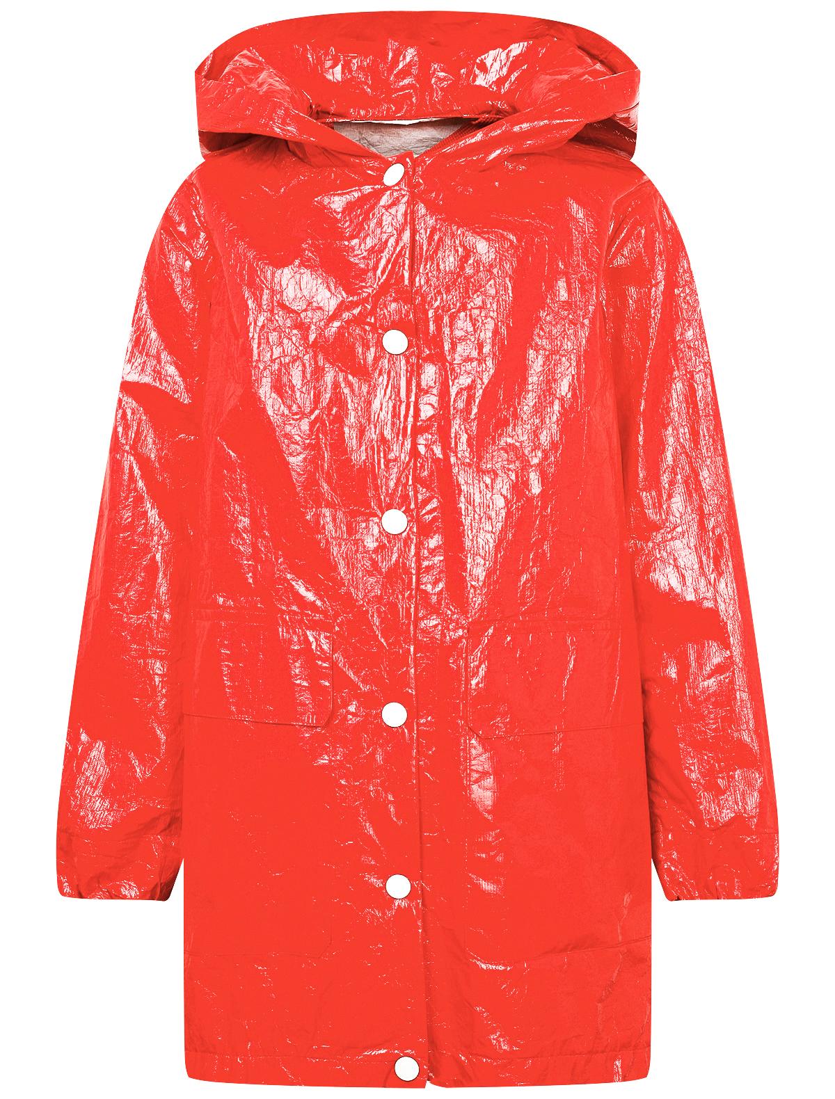Купить 2169840, Куртка FREEDOMDAY, красный, Женский, 1074509070481