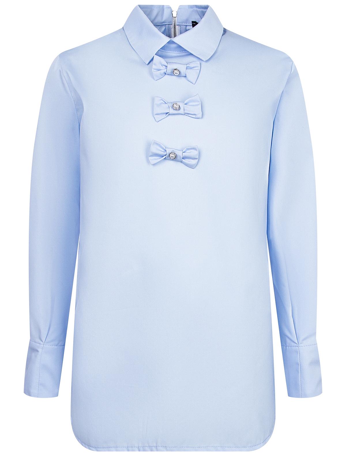 Блуза Dan Maralex 2229917 фото