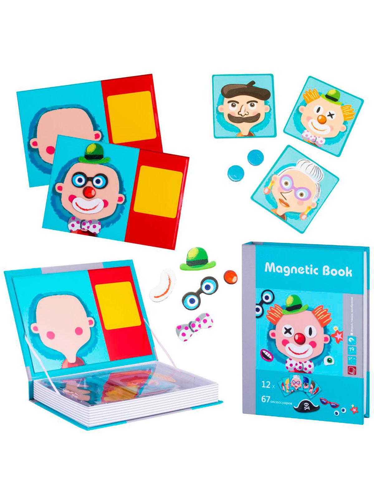 Купить 2267919, Игрушка Magnetic Book, голубой, 7134529083787