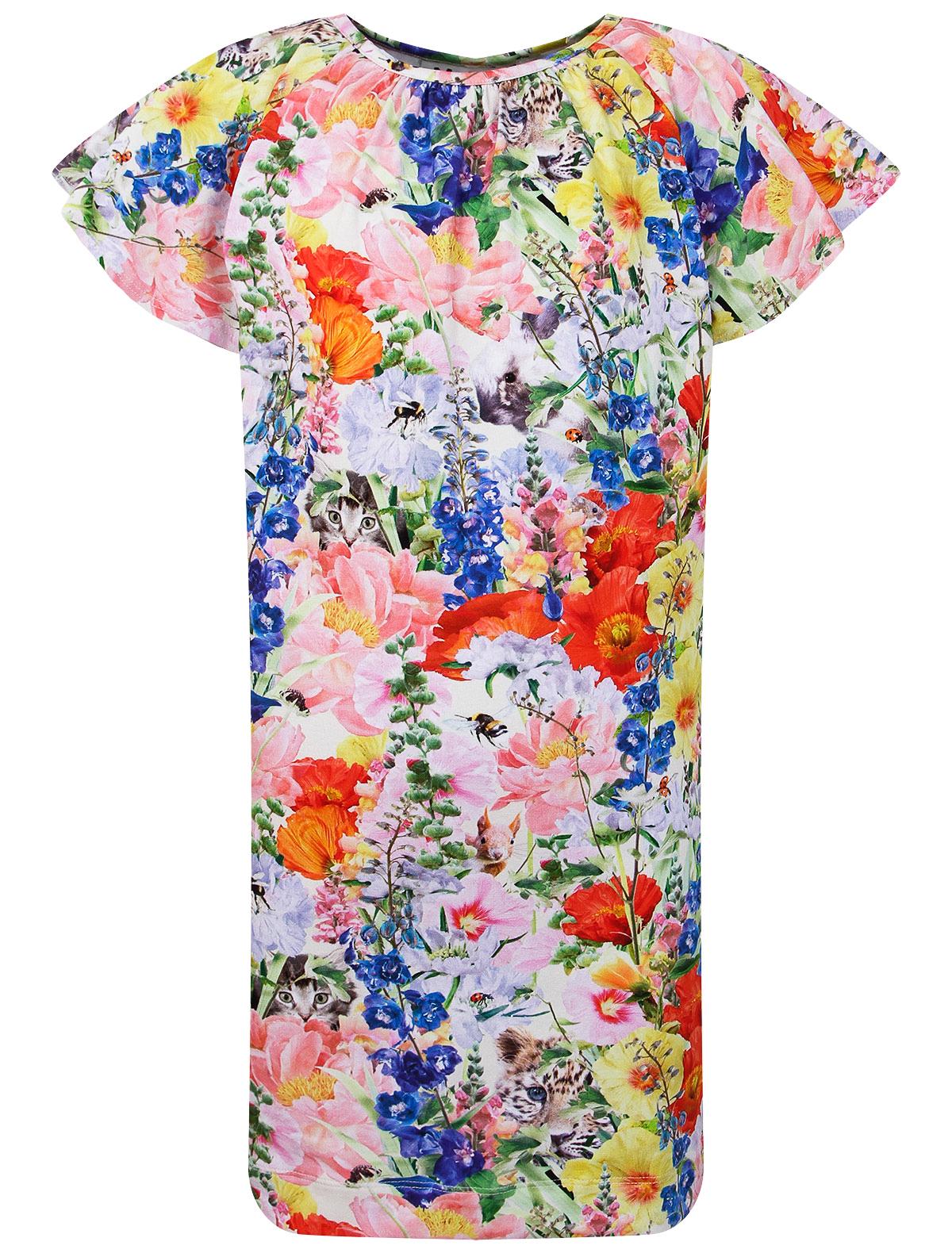 2293187, Платье MOLO, розовый, Женский, 1054609170625  - купить со скидкой