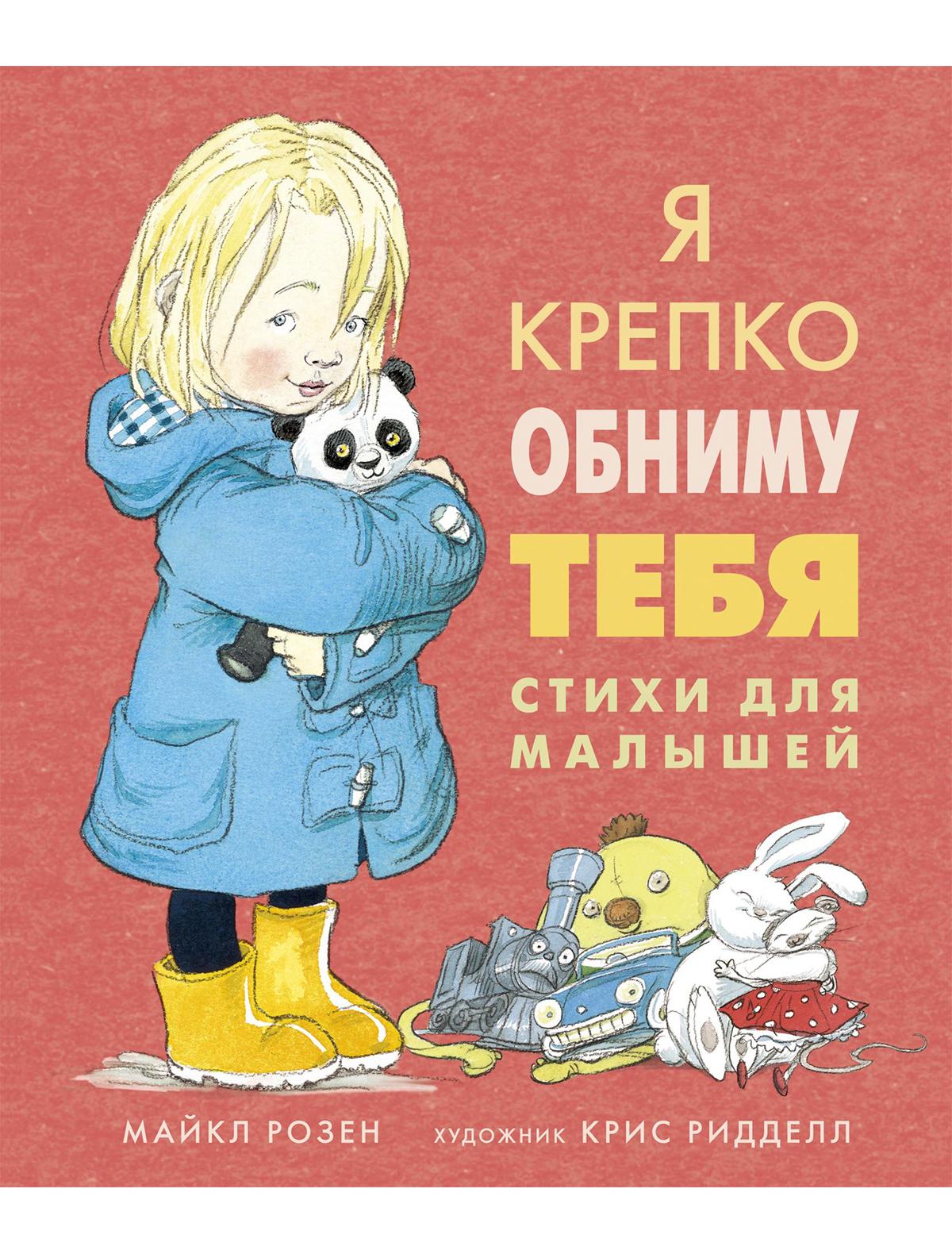 Купить 2049263, Книга ИГ Азбука-Аттикус, 9001329980067