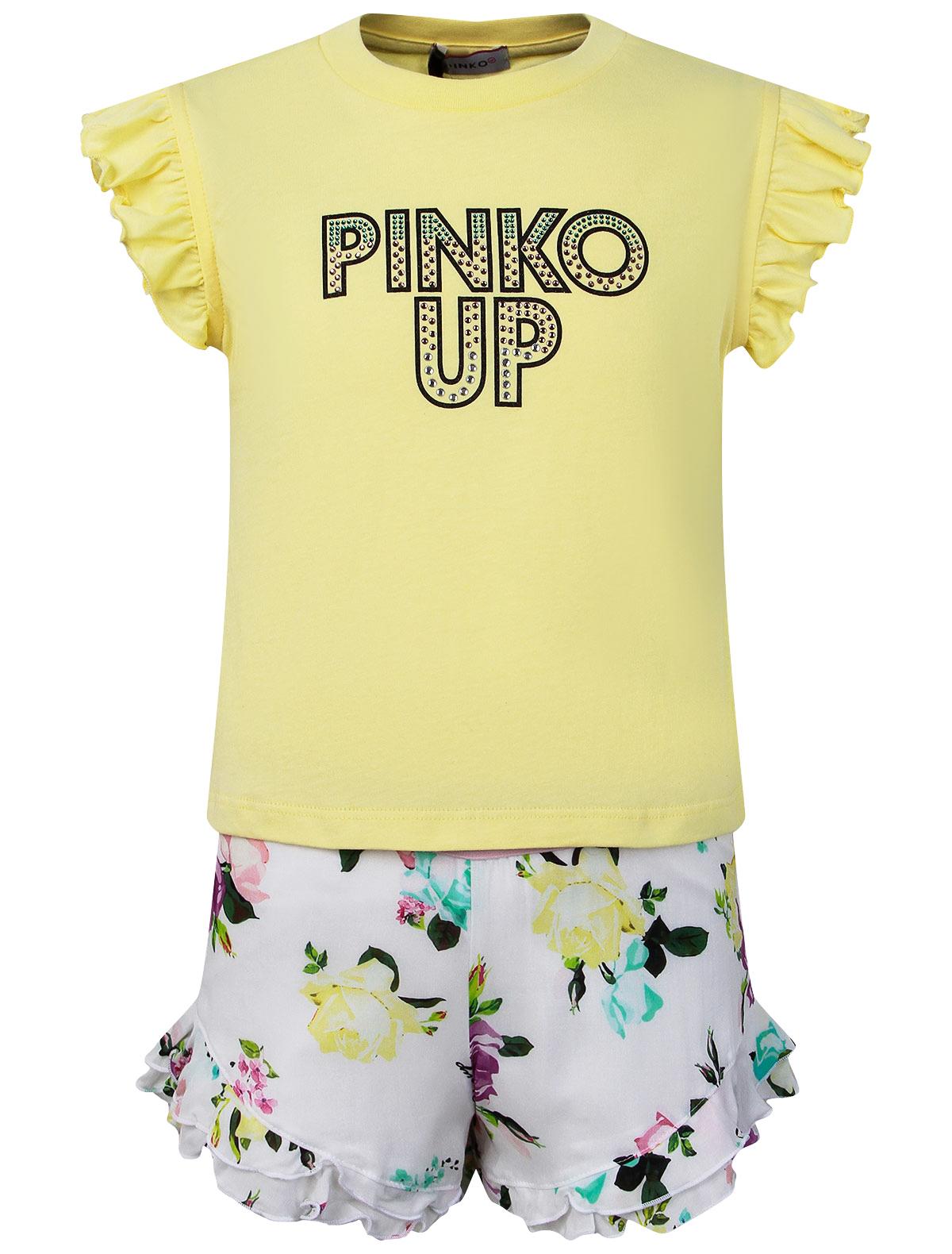 Купить 2303765, Комплект из 2 шт. Pinko Up, желтый, Женский, 3024509173994
