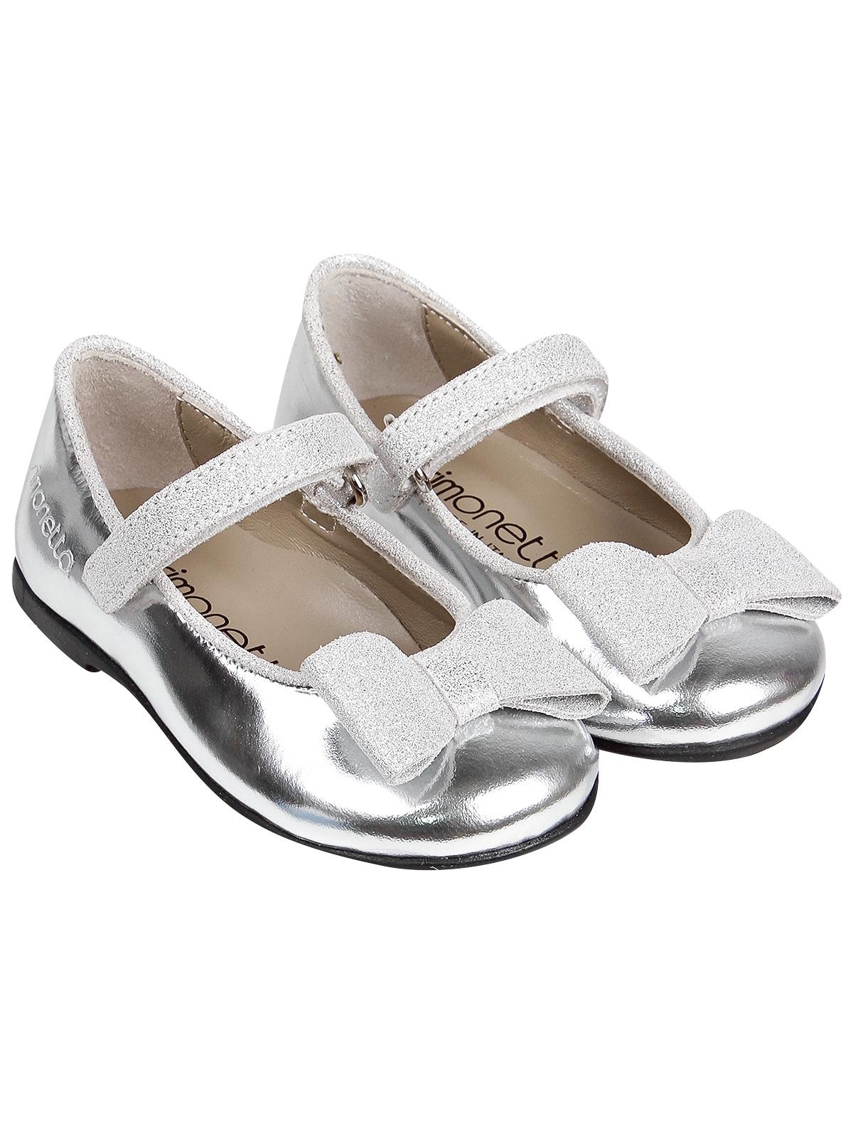 Туфли Simonetta 2140909 фото