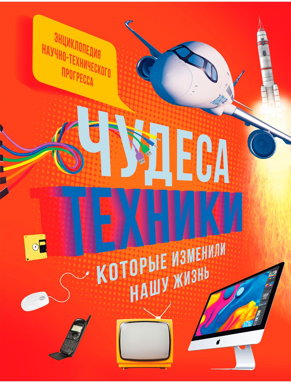 Купить 2239431, Книга ИГ Азбука-Аттикус, 9004529080810