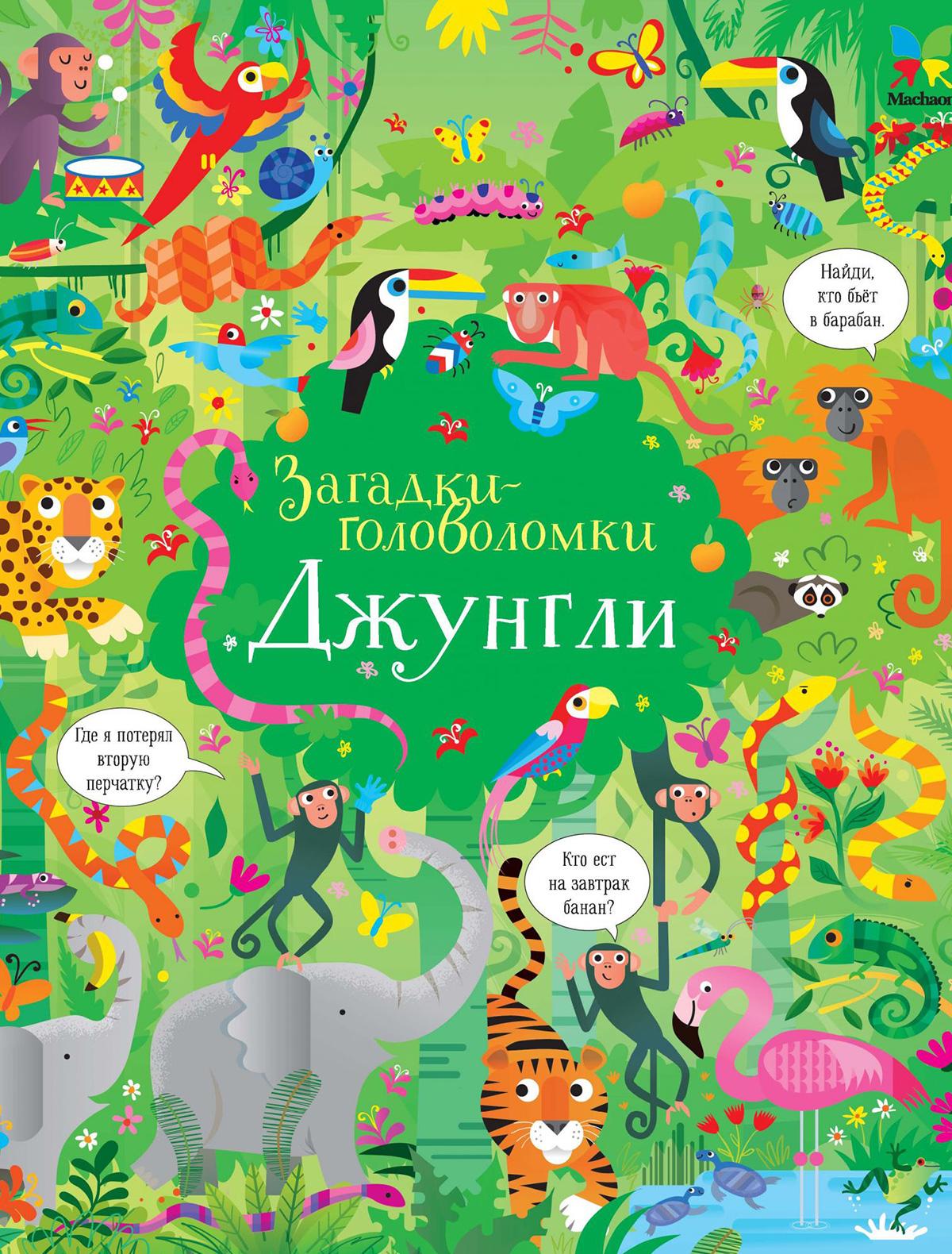 Купить 2049204, Книга ИГ Азбука-Аттикус, 9002229980119