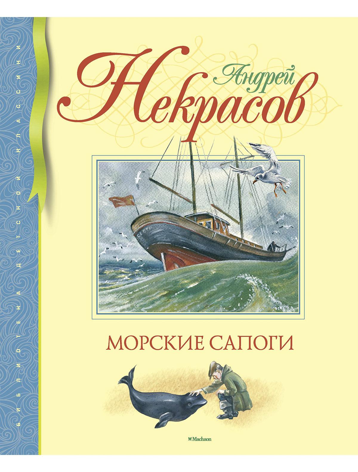 Купить 2025531, Книга ИГ Азбука-Аттикус, 9002529880447