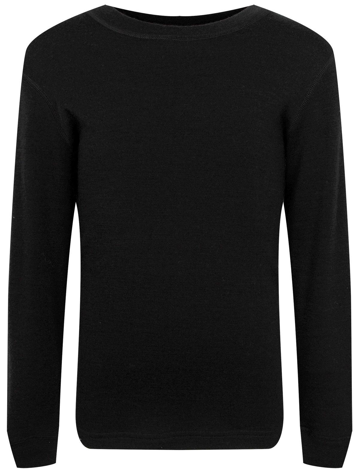 Купить 2249467, Термобелье Air wool, черный, 1724529080198