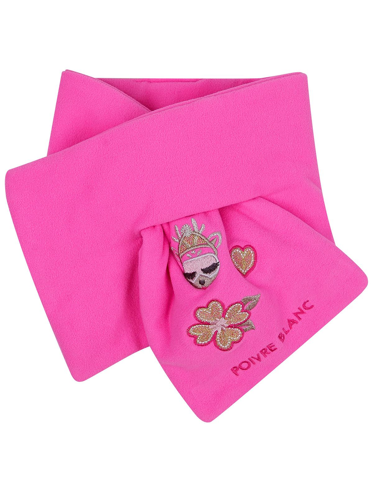 Купить 2237243, Шарф POIVRE BLANC, розовый, Женский, 1224508080053