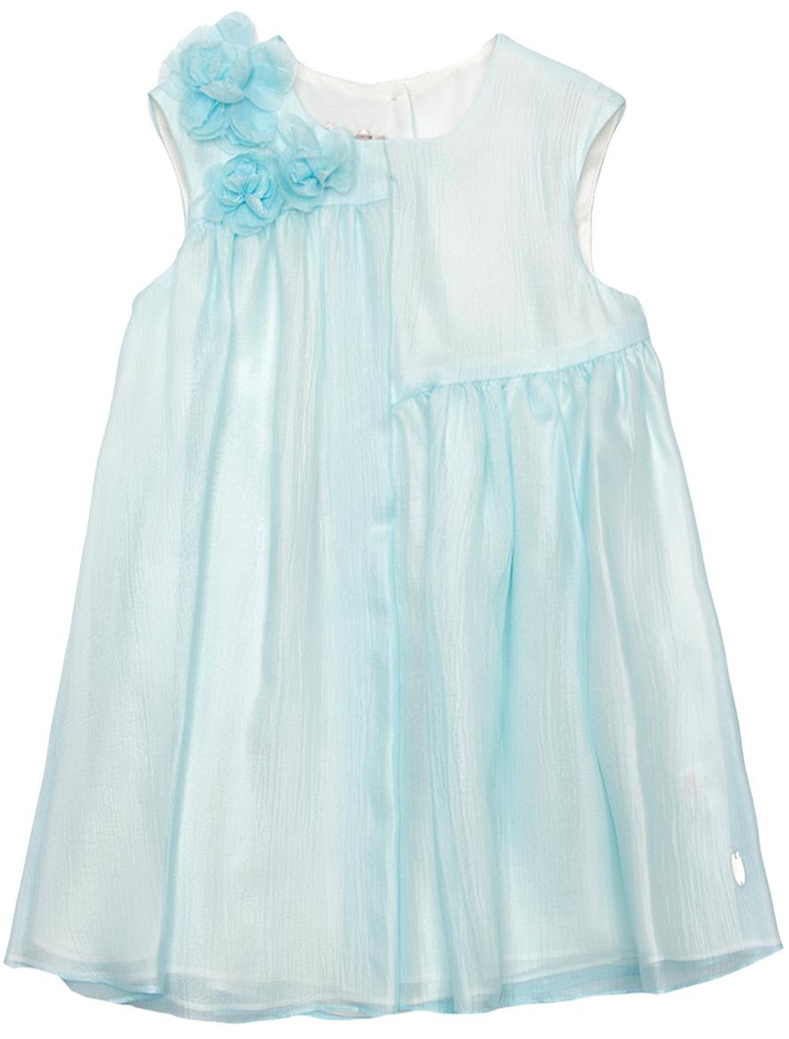 Купить 1926424, Комплект из 2 шт. Dior, разноцветный, Женский, 3023009570388