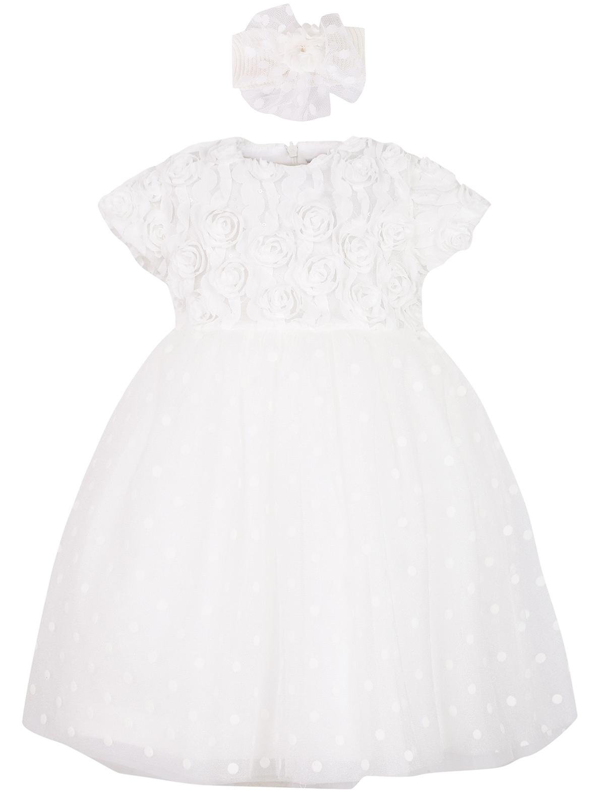 Купить 1956658, Комплект из 2 шт. Marlu, белый, Женский, 3021209970328