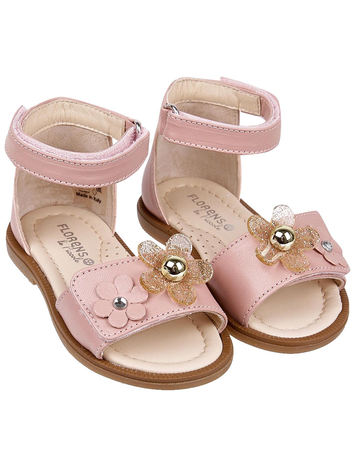 2197072, Босоножки Florens, розовый, Женский, 2164509072512  - купить со скидкой