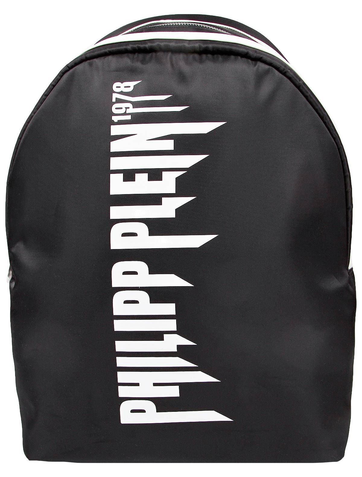 Купить 2136072, Рюкзак Philipp Plein, черный, Мужской, 1501118980103