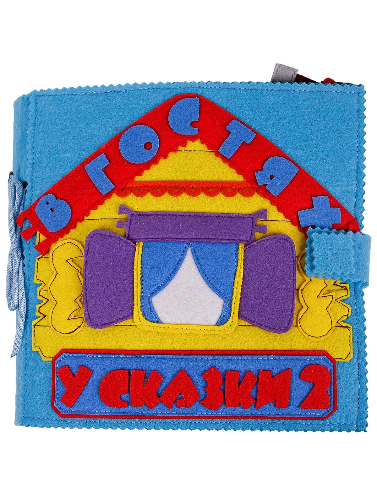 Купить 2213877, Игрушка мягкая Carolon, разноцветный, 7124520070114