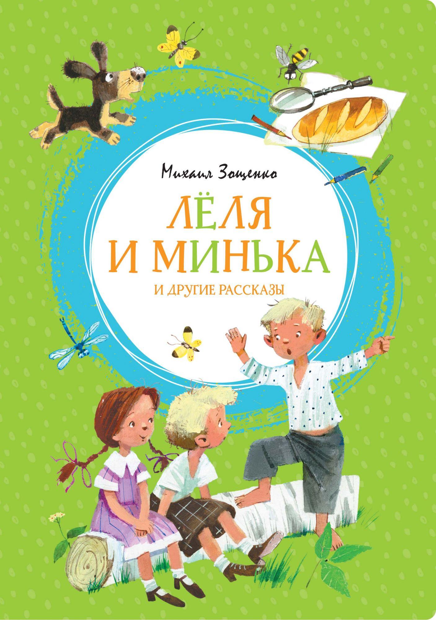 Купить 2049313, Книга ИГ Азбука-Аттикус, 9002229980423