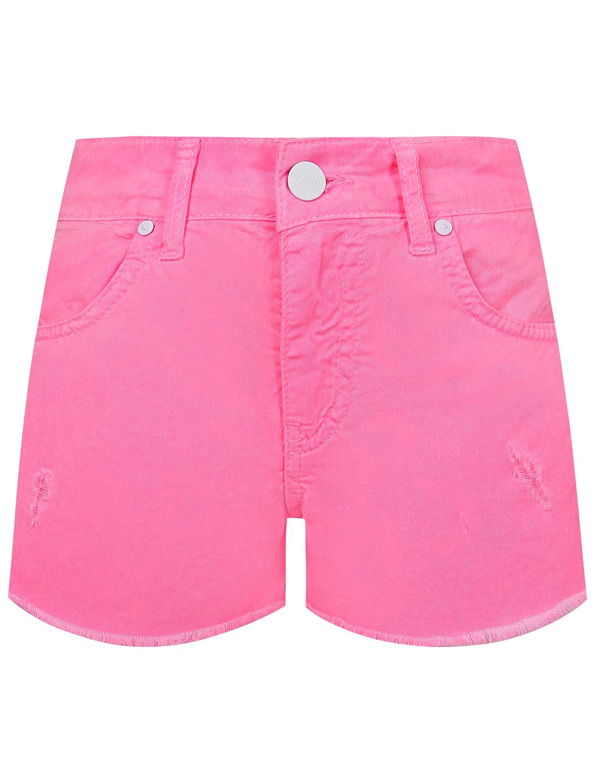 Купить 2167126, Шорты Pinko Up, розовый, Женский, 1414509070218