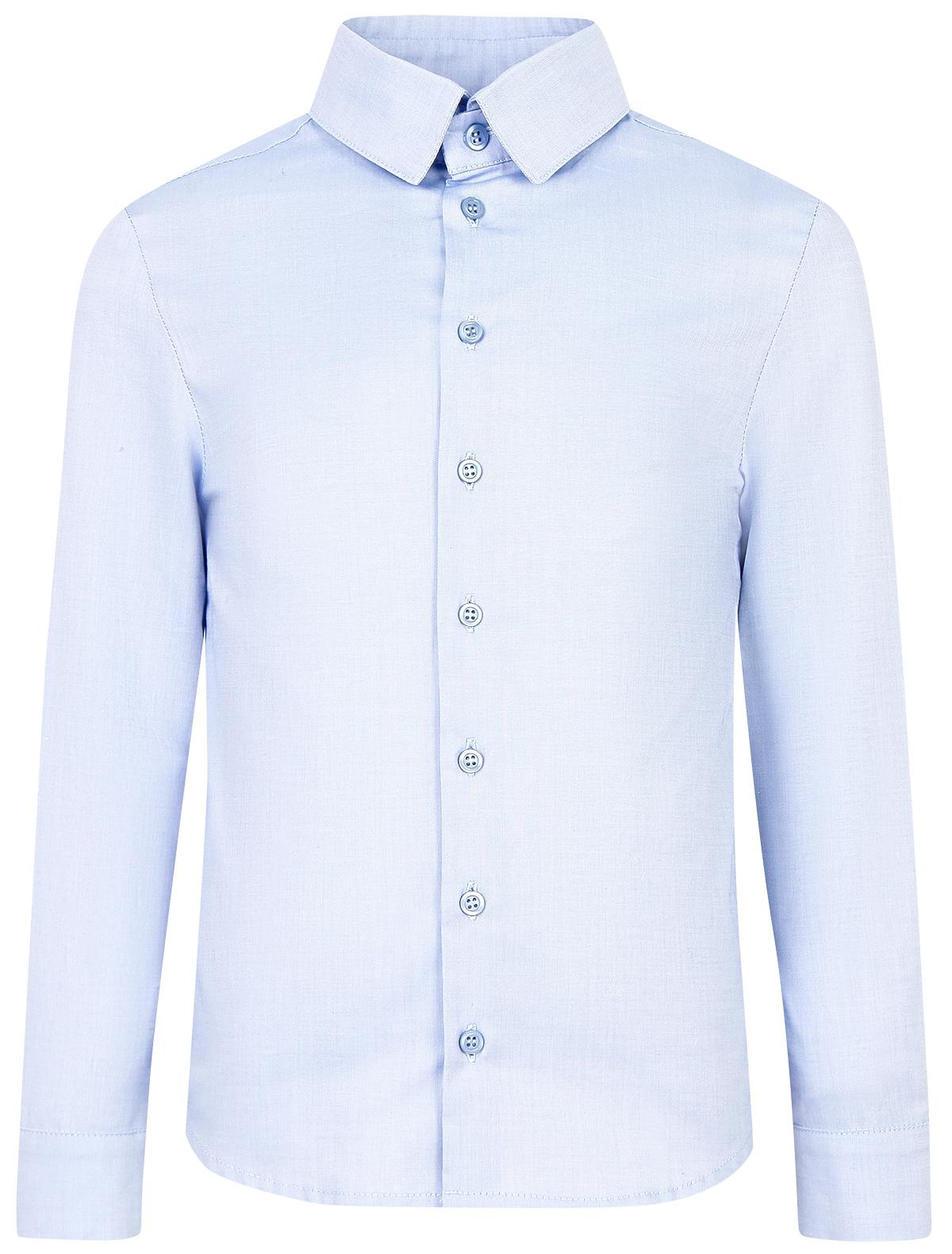 Купить 1863730, Рубашка My Junior, голубой, Мужской, 1011510880302