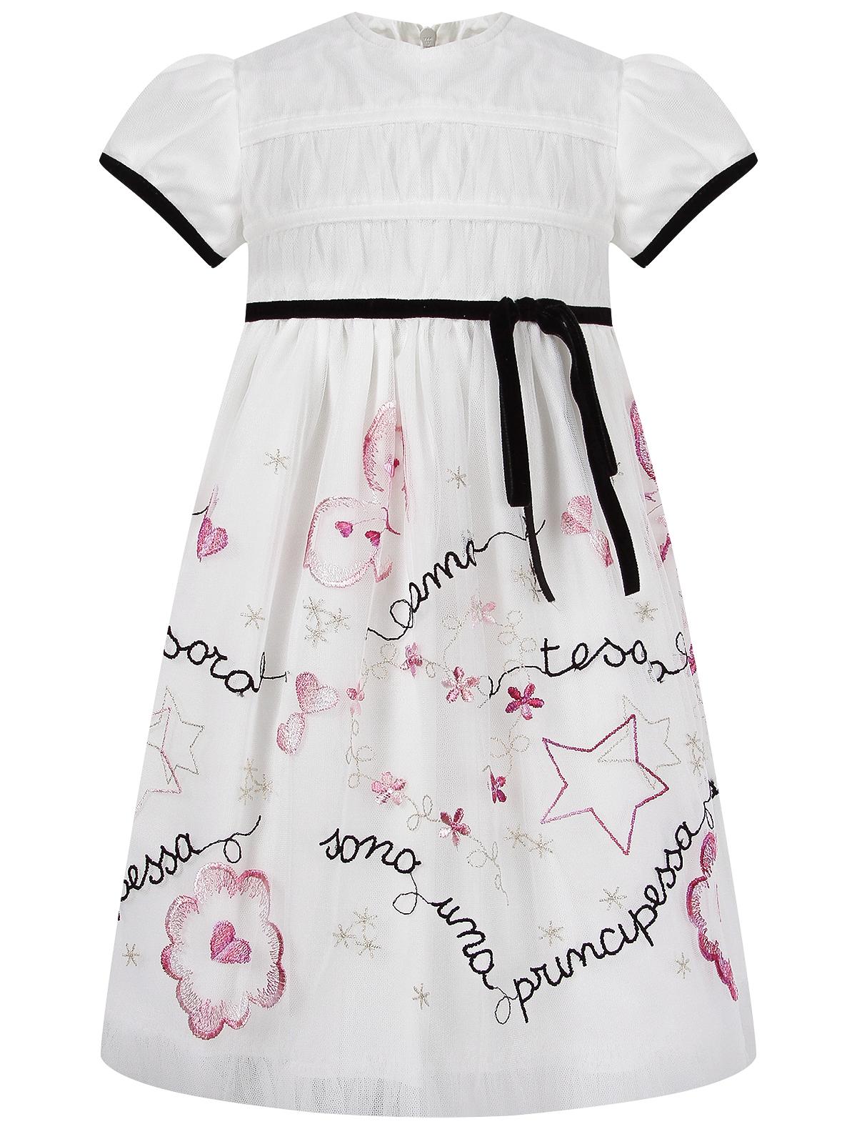 Купить 2048524, Платье Aletta, белый, Женский, 1051209980104