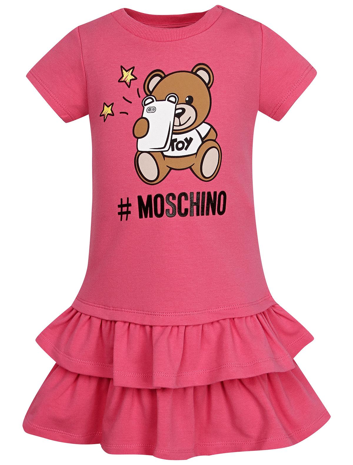 Купить 1963986, Платье Moschino, розовый, Женский, 1052609971198