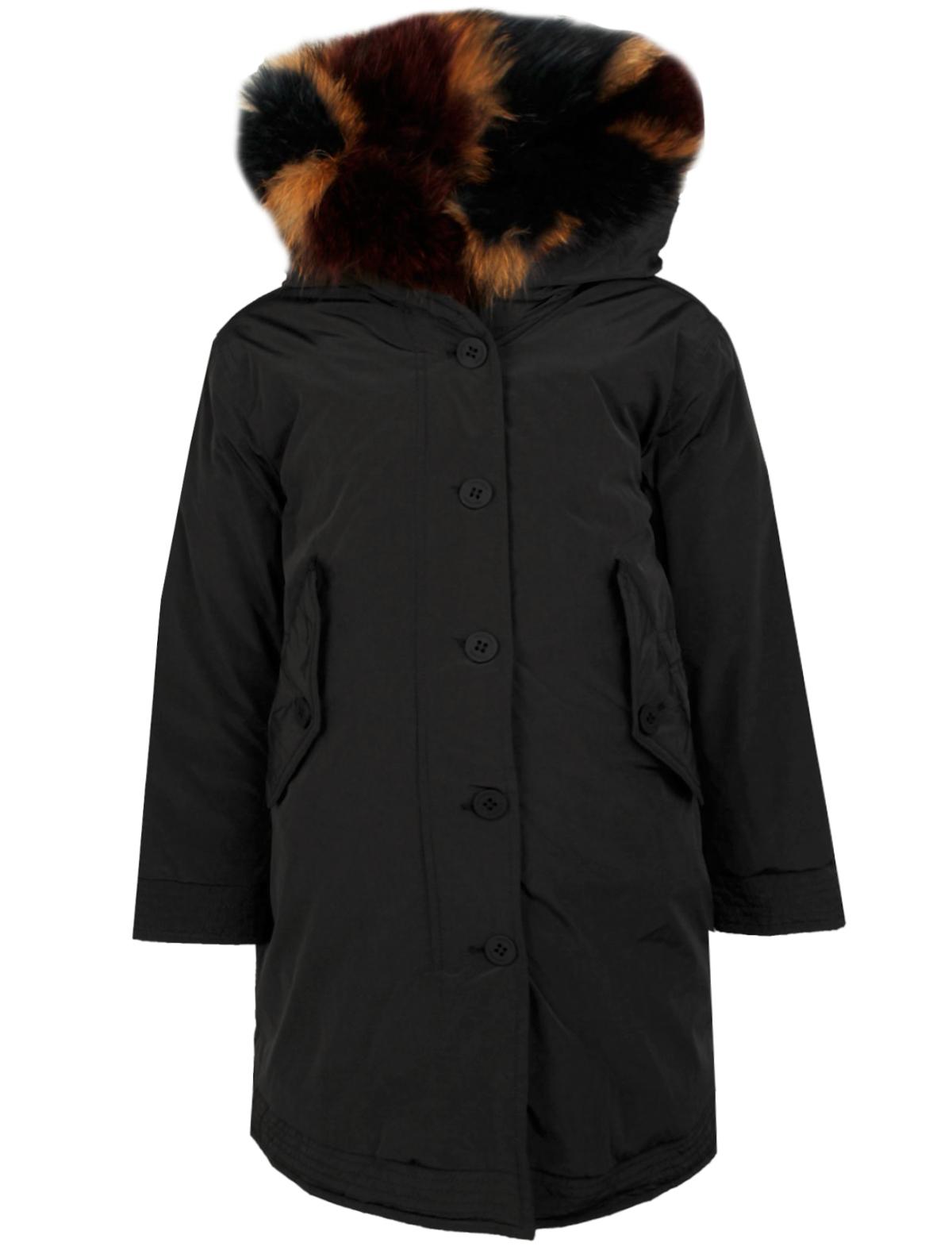 Купить 2118900, Куртка FREEDOMDAY, черный, Женский, 1071109980158