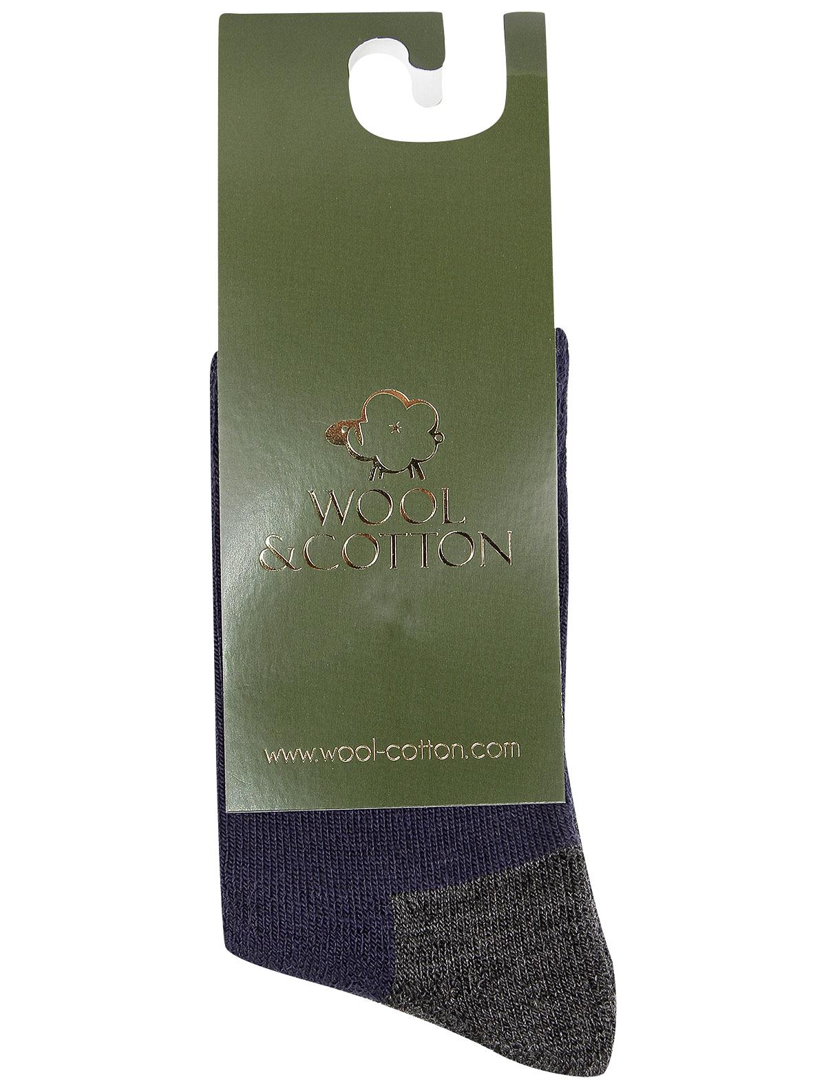 Купить 2256991, Носки Air wool, синий, 1534529080582