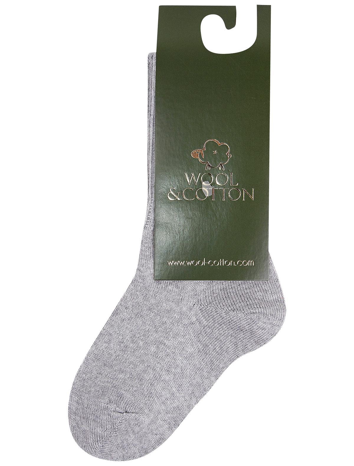 Купить 2256879, Носки Air wool, серый, 1534529080827