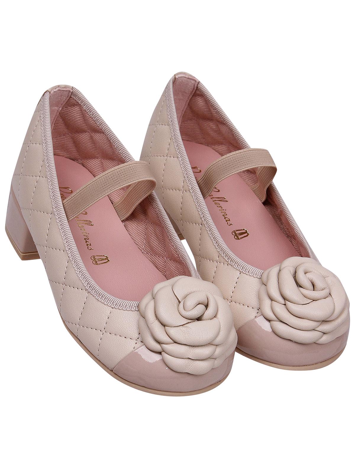 Туфли PRETTY BALLERINAS бежевого цвета