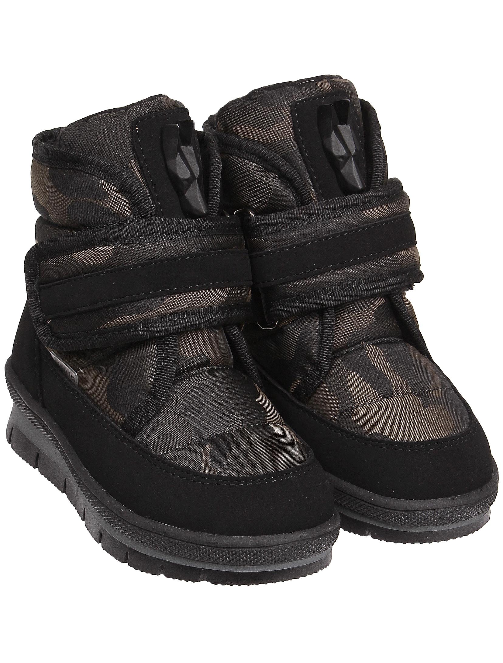 Ботинки Jog Dog 2149407 фото