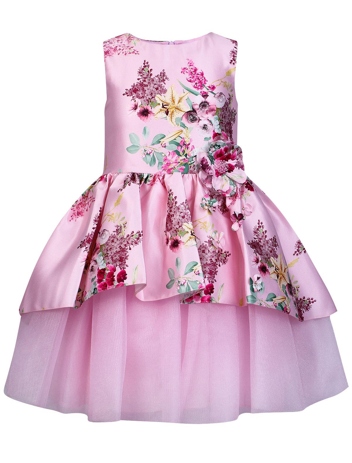 Купить 1870630, Платье David Charles, розовый, Женский, 1052609870651