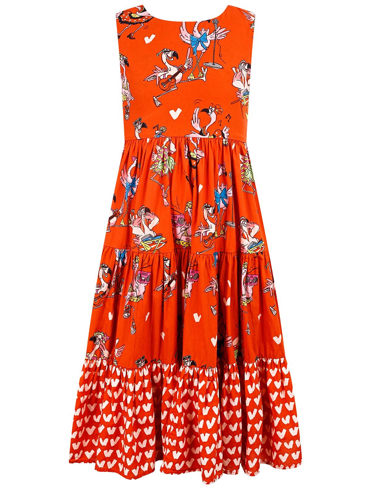 Купить 2280081, Платье Stella McCartney, красный, Женский, 1054509173184