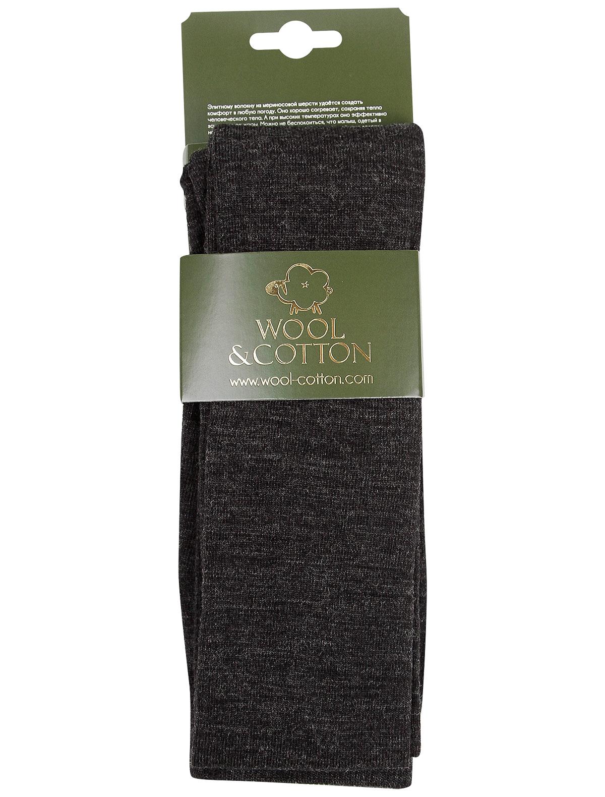 Купить 2257094, Колготки Air wool, серый, 1294529080127