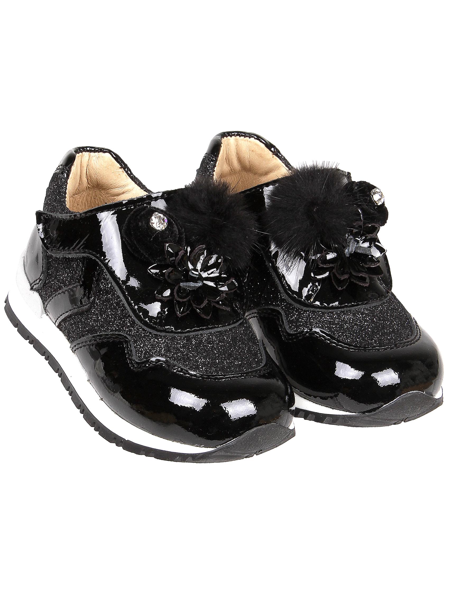 Ботинки Walkey 2132177 фото