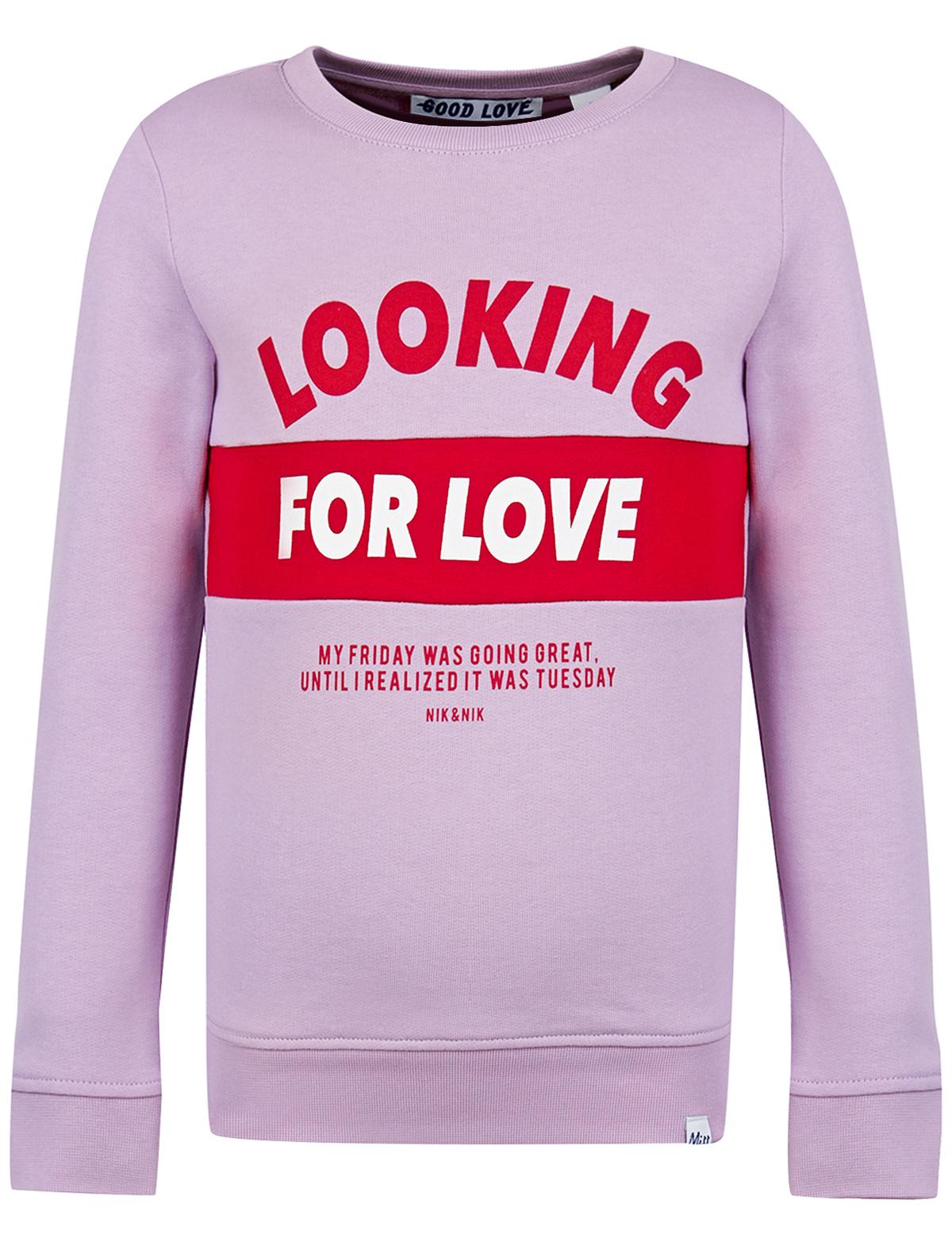 Купить 1988383, Свитшот NIK & NIK, розовый, Женский, 0082009970027