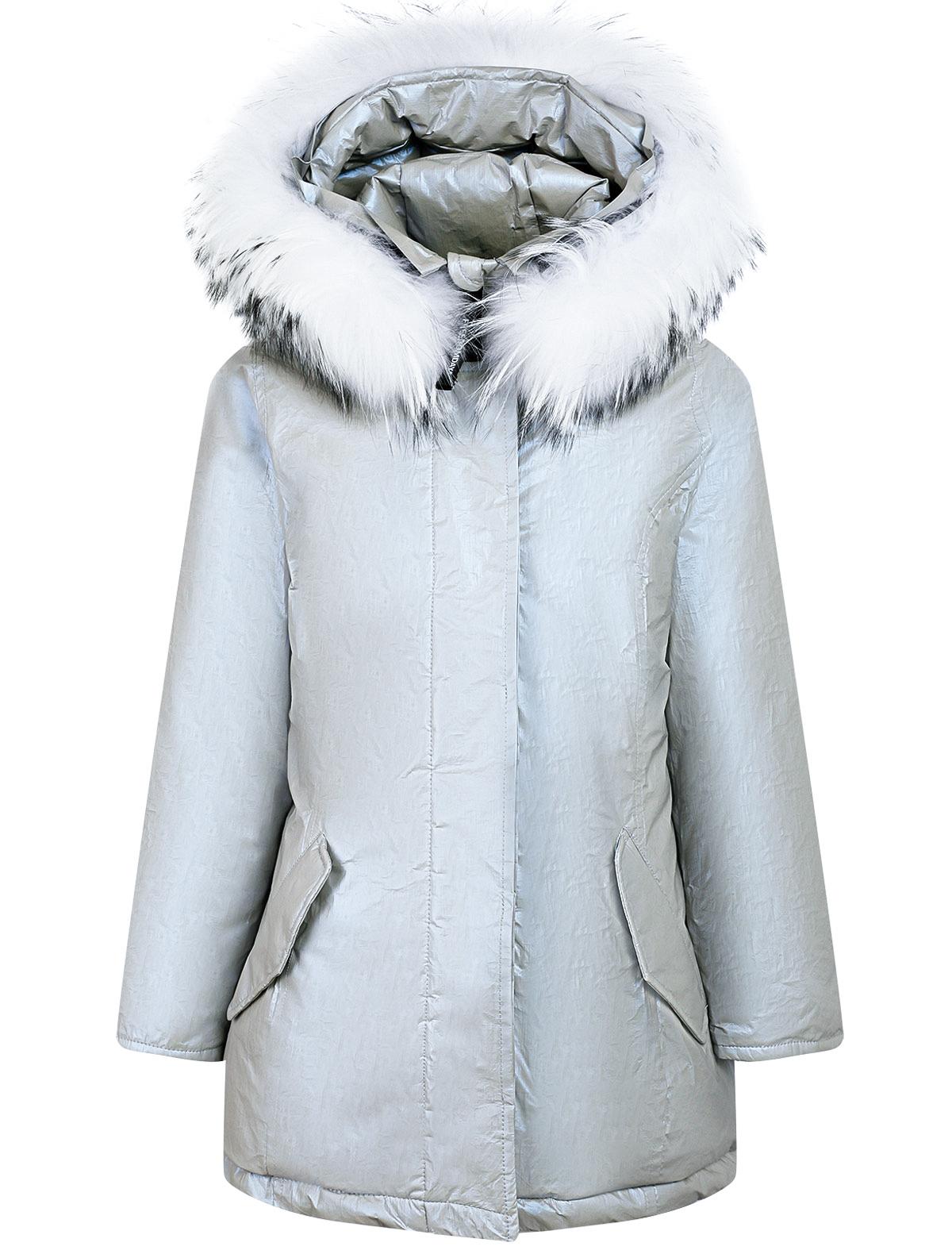 Купить 2243294, Куртка FREEDOMDAY, серый, Женский, 1074509082774
