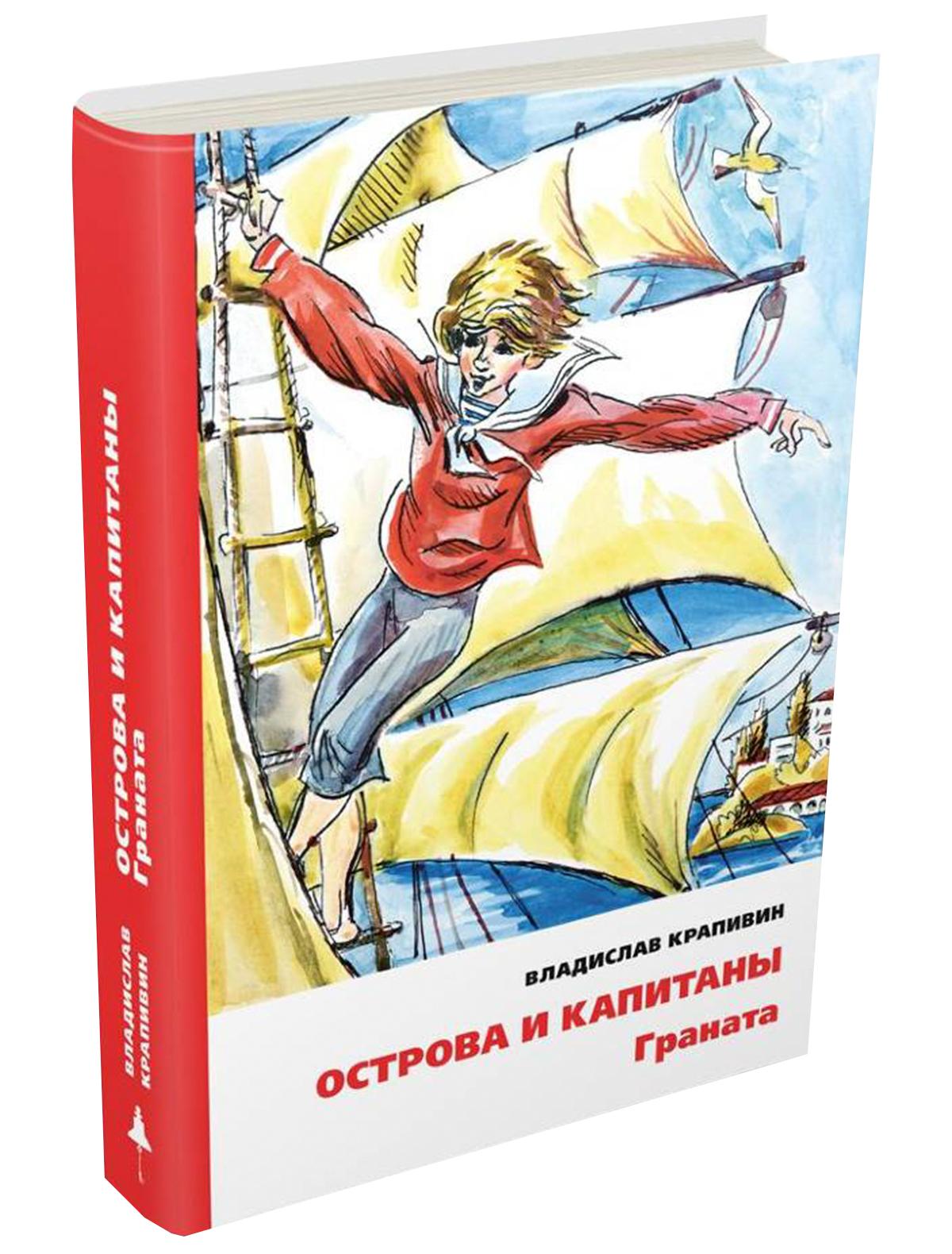 Книга И.Д.Мещерякова ЗАО