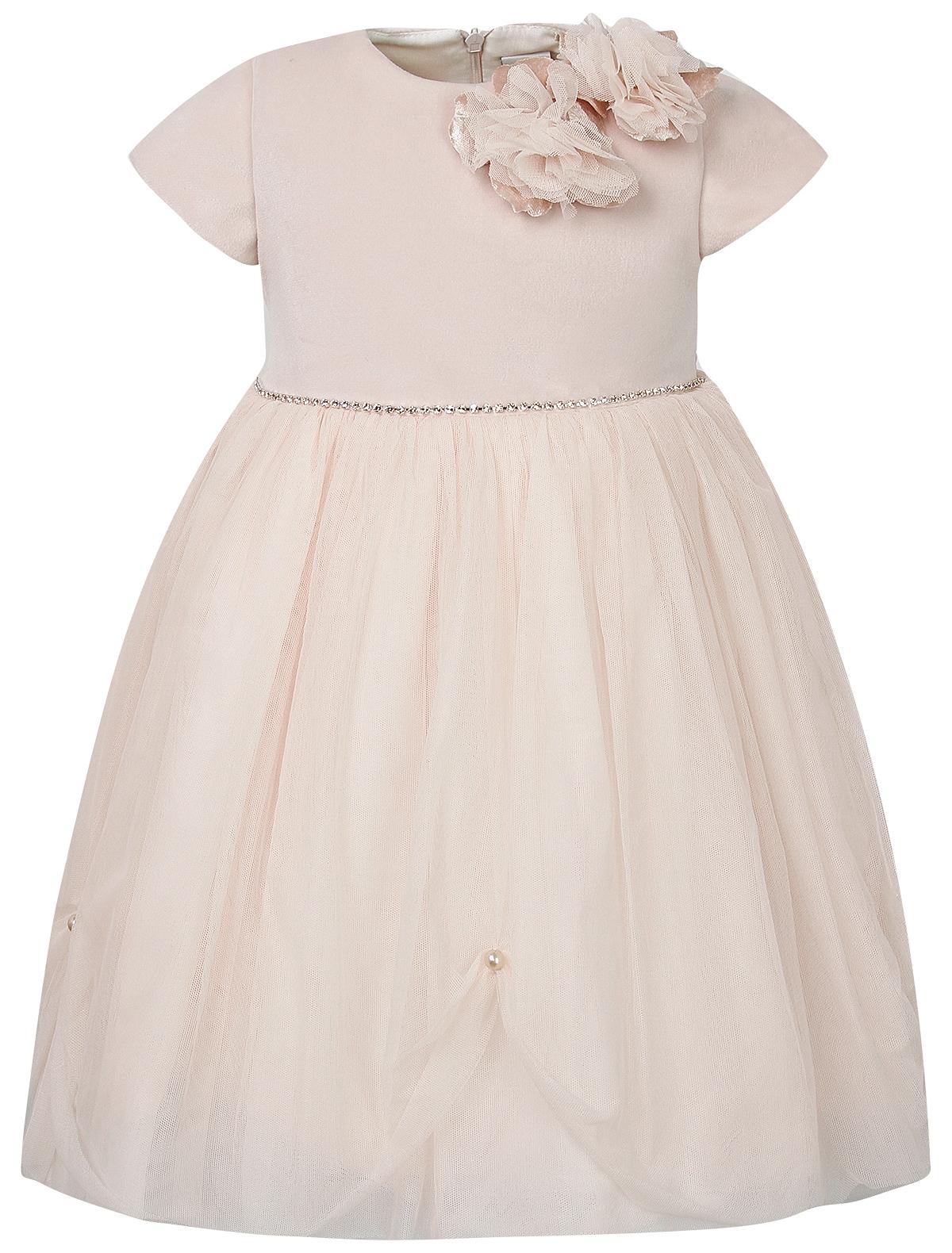 Купить 2067072, Платье Marlu, розовый, Женский, 1052609980527