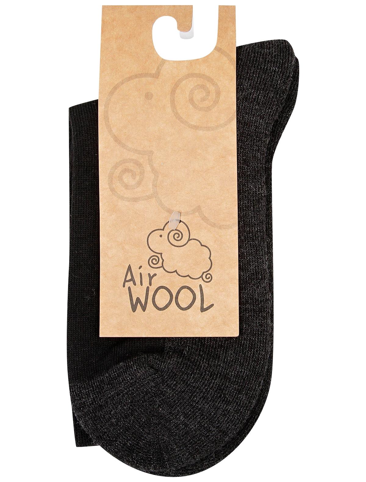 Купить 2135808, Носки Air wool, черный, Мужской, 1531119980093