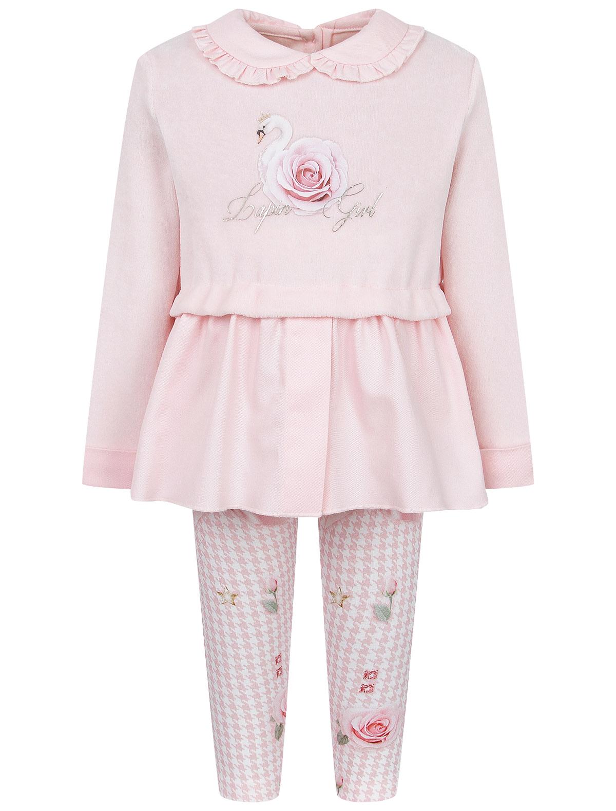 Купить 2345116, Комплект из 2 шт. Lapin House, розовый, Женский, 3024509181258