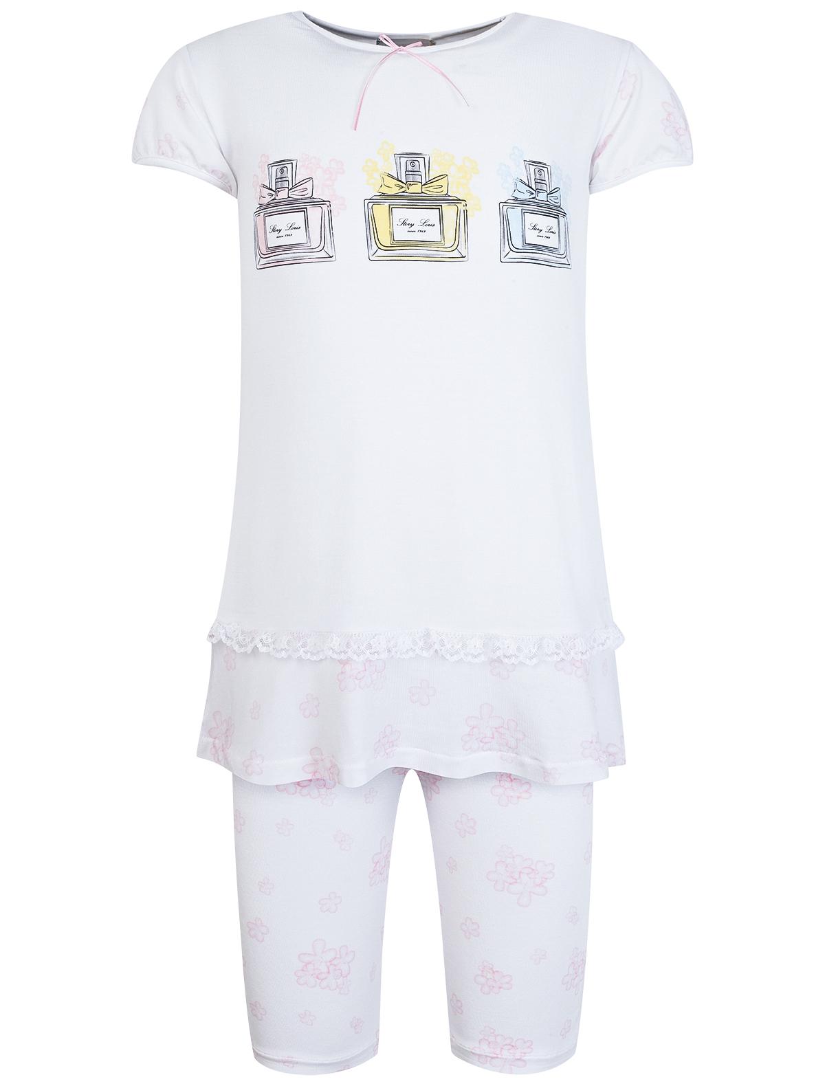 Купить 1995540, Пижама Story Loris, белый, Женский, 0211209970579