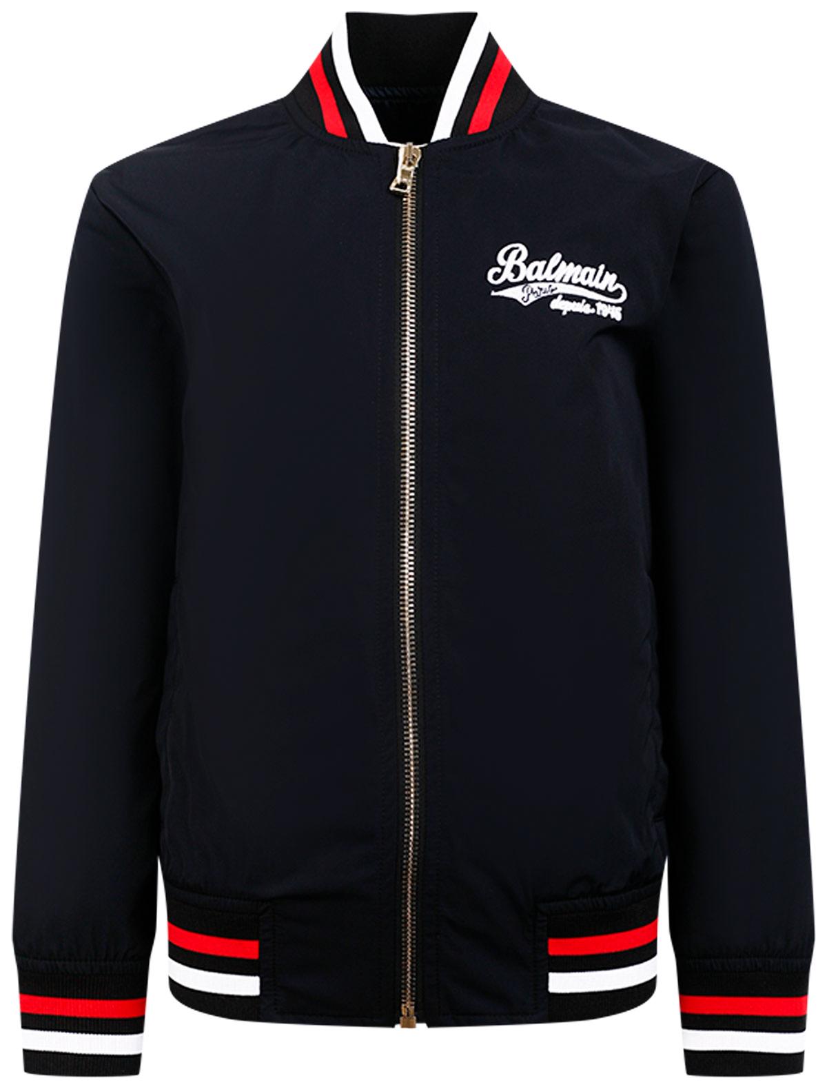 Куртка Balmain синего цвета