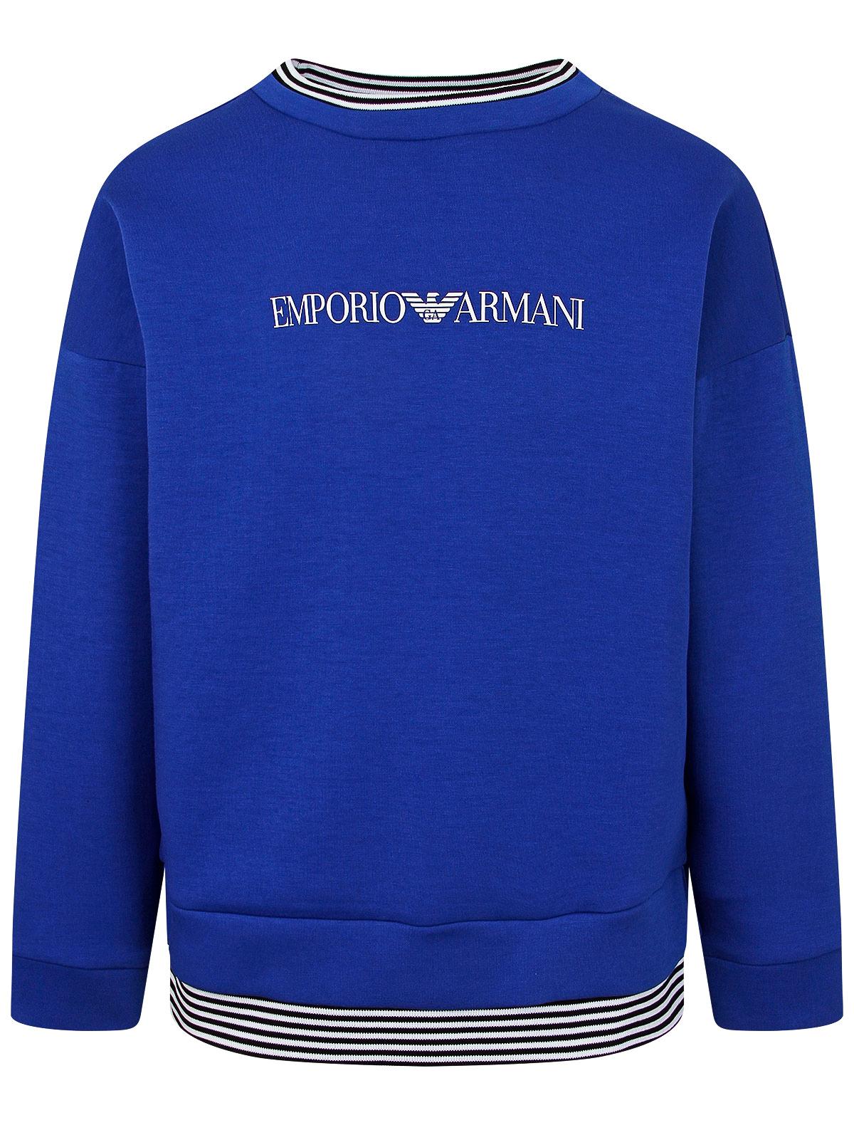 Купить 2168221, Свитшот Armani Junior, синий, Мужской, 0084519070150