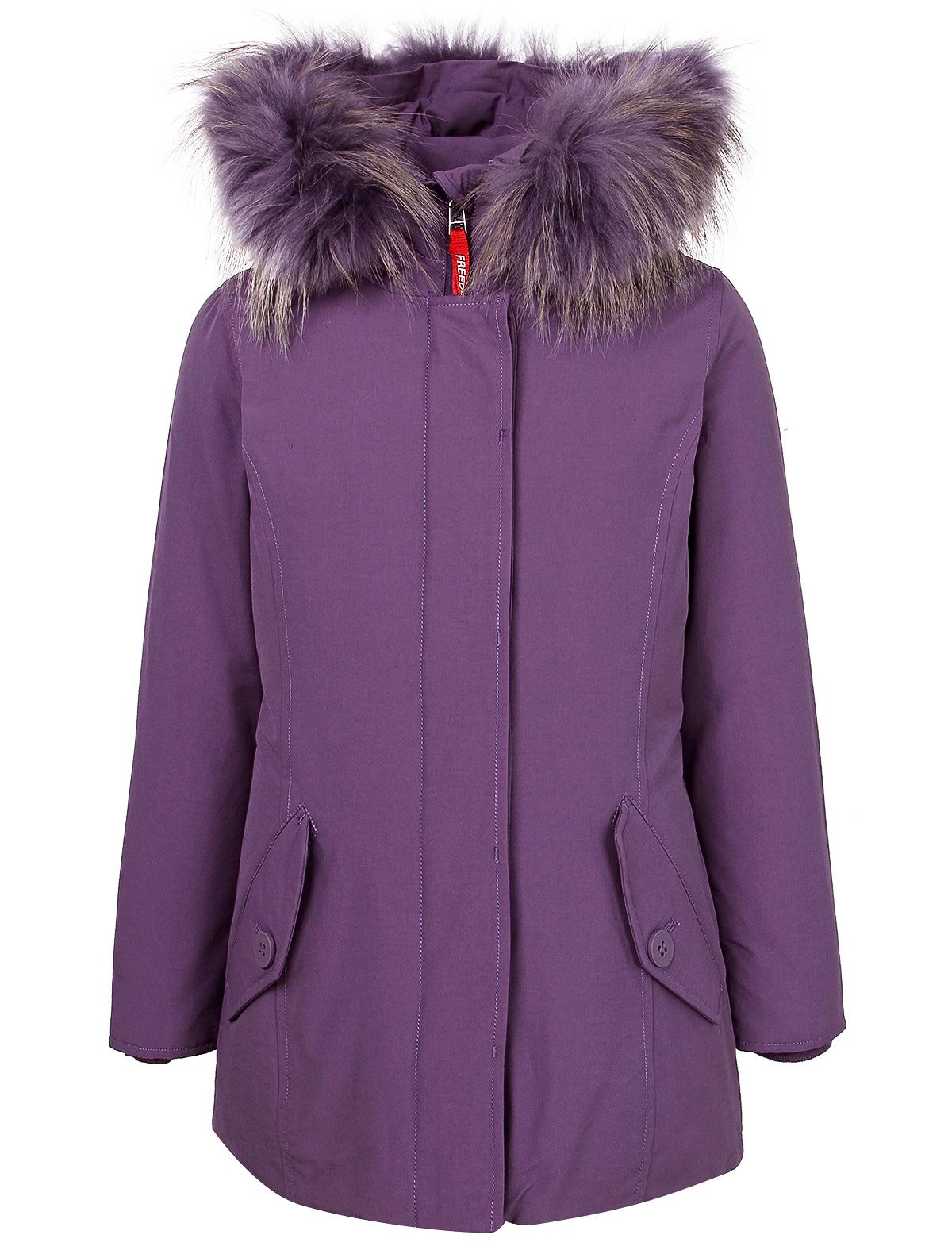 Купить 2118807, Куртка FREEDOMDAY, фиолетовый, Женский, 1073309980136