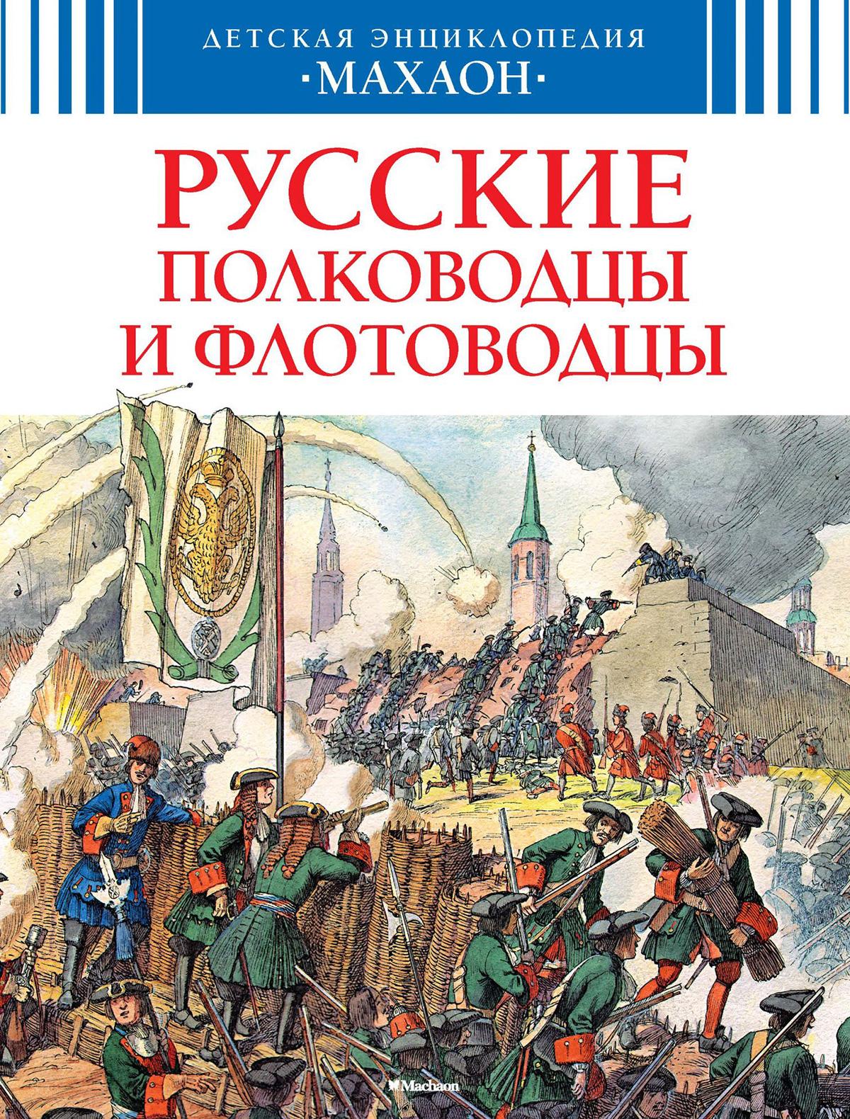 Купить 2049323, Книга ИГ Азбука-Аттикус, 9002529980369