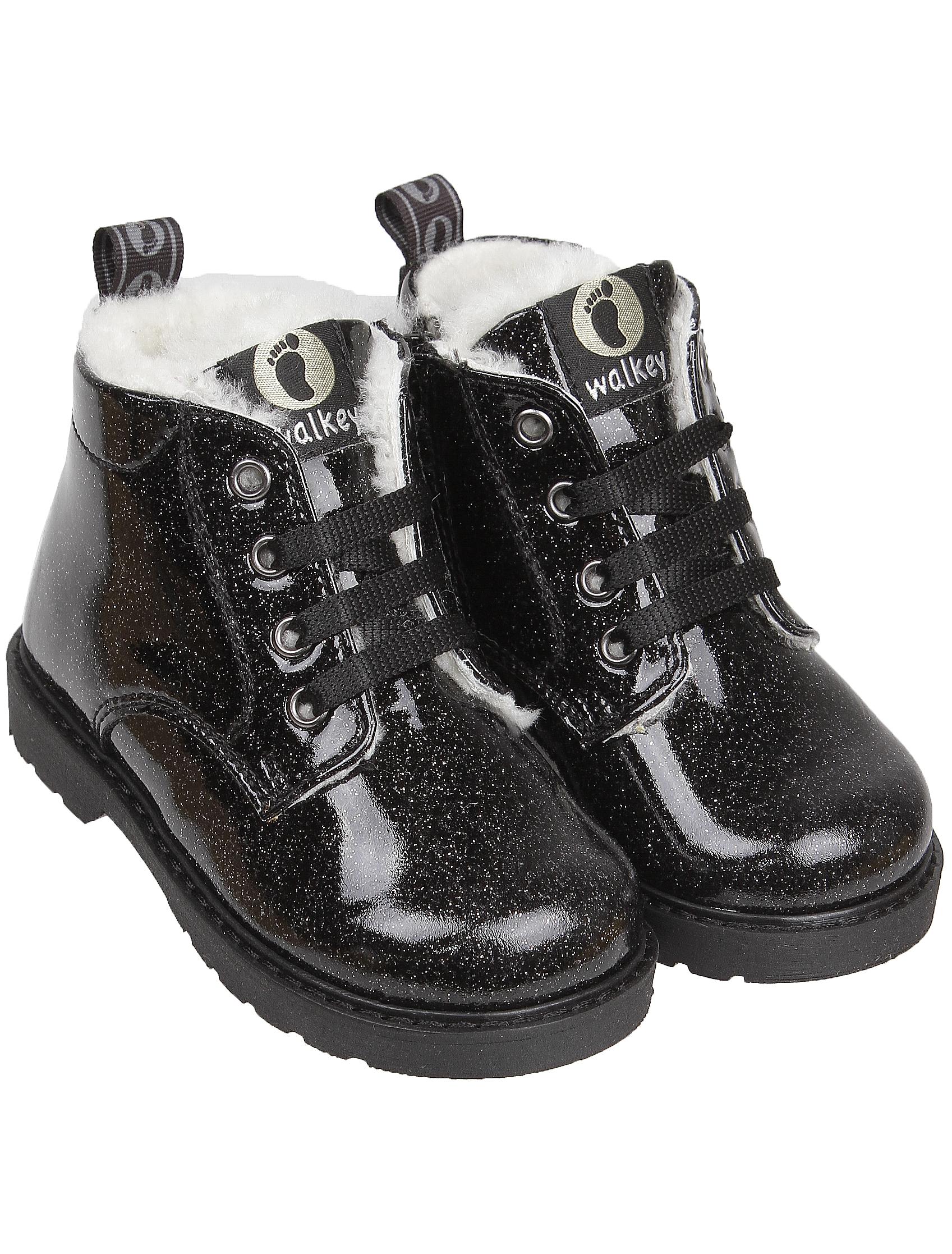 Ботинки Walkey 2132431 фото