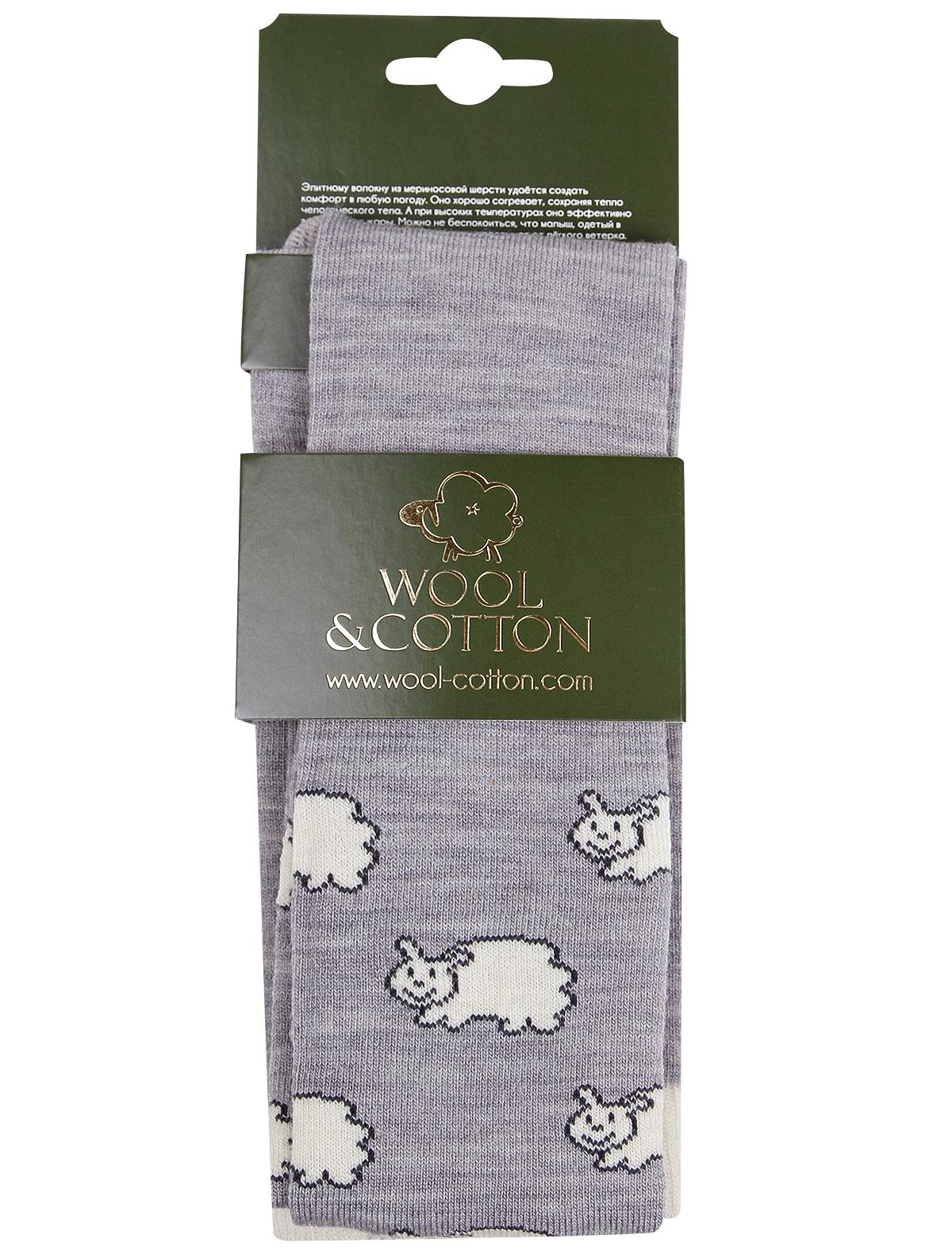 2256914, Колготки Air wool, серый, 1294529080165  - купить со скидкой