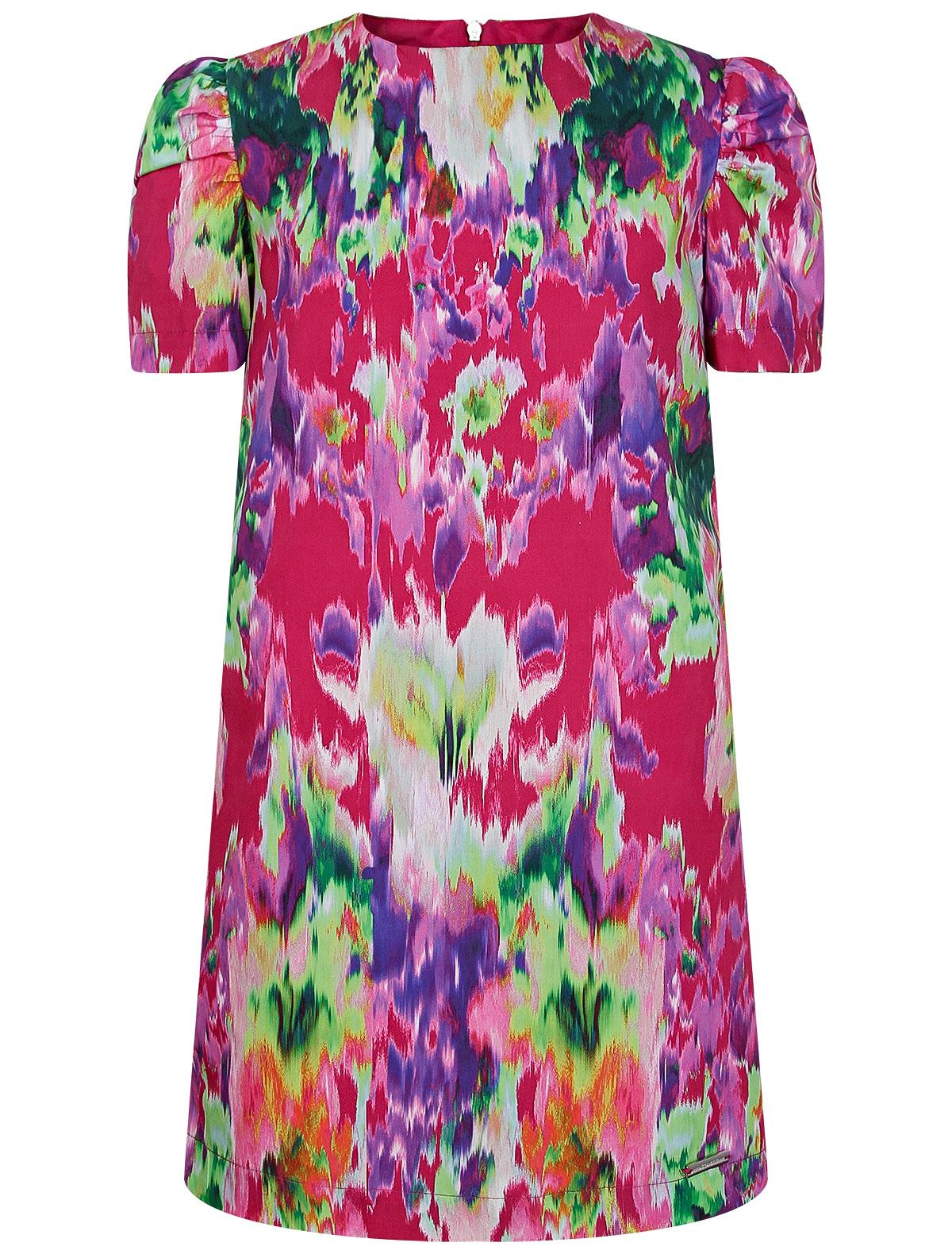 Платье MSGM разноцветного цвета