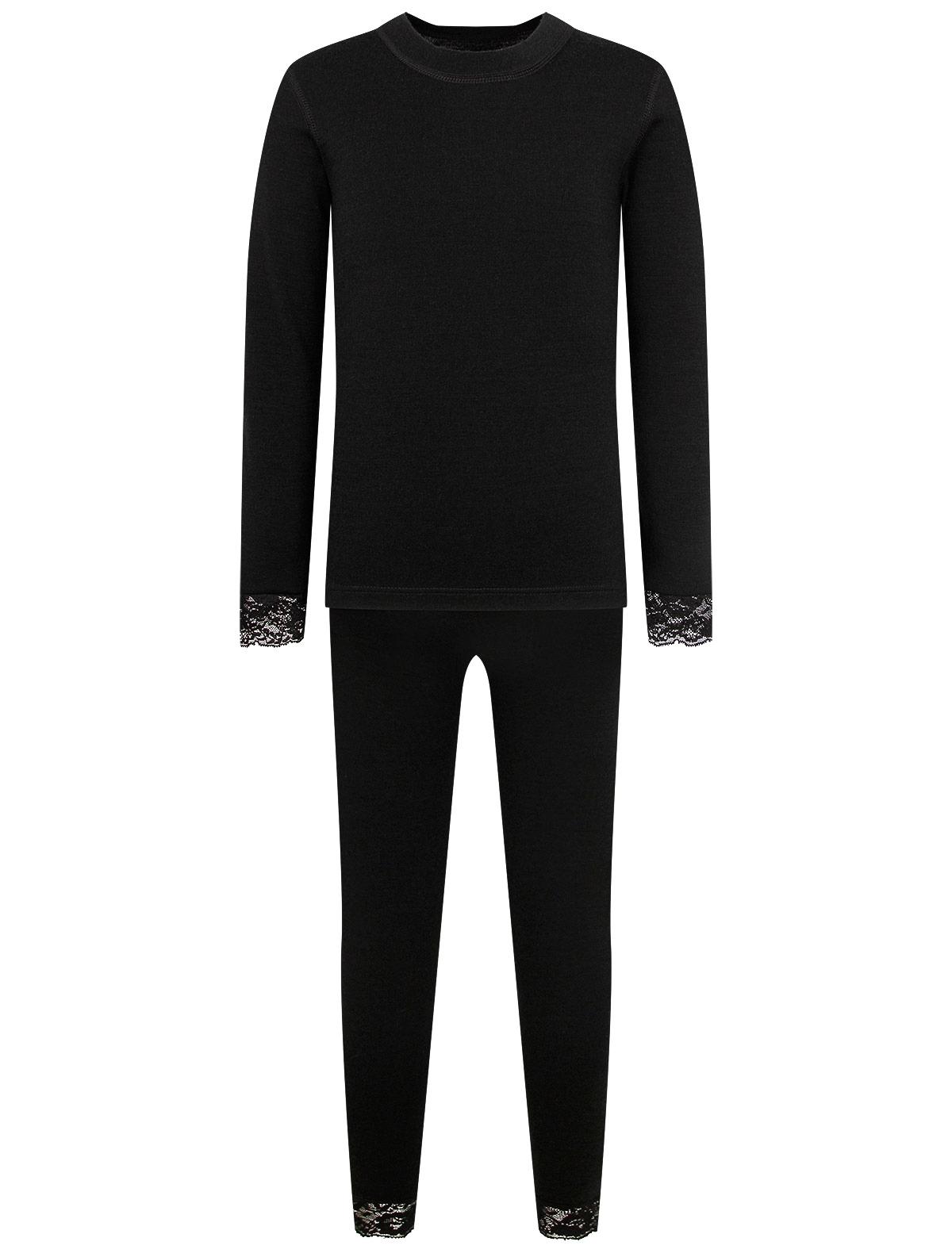 Купить 2257099, Термобелье Air wool, черный, Женский, 1724509080088